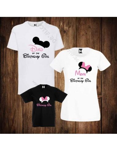 Тениски Motif Birthday girl
