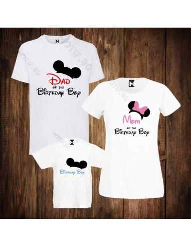 Тениски Motif Birthday Boy v4